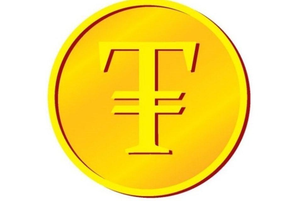 Taler Coin logo