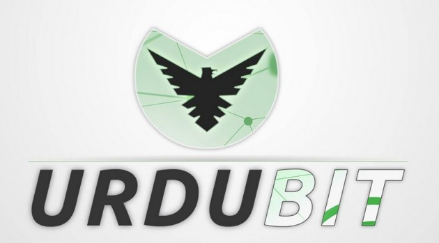 Urdubit logo