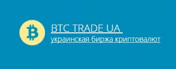 BTC Trade UA logo