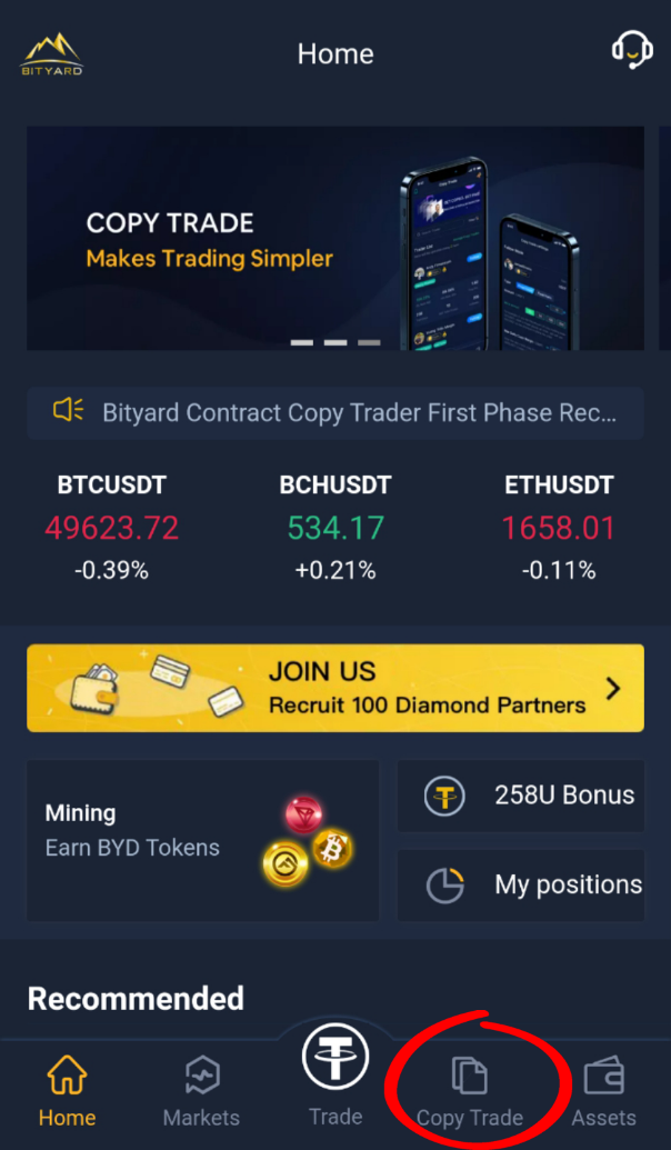 How to Use Copy Trade on Bityard Picture 1