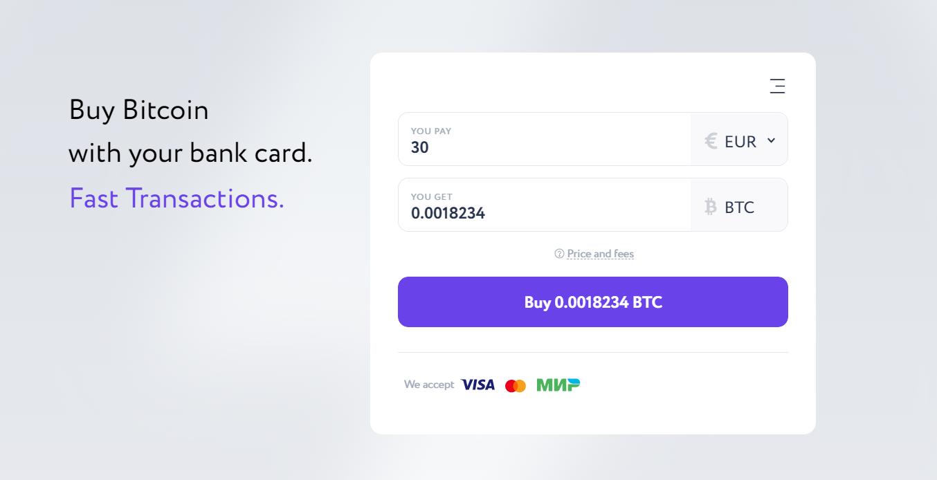 Itez.com Purchase Interface
