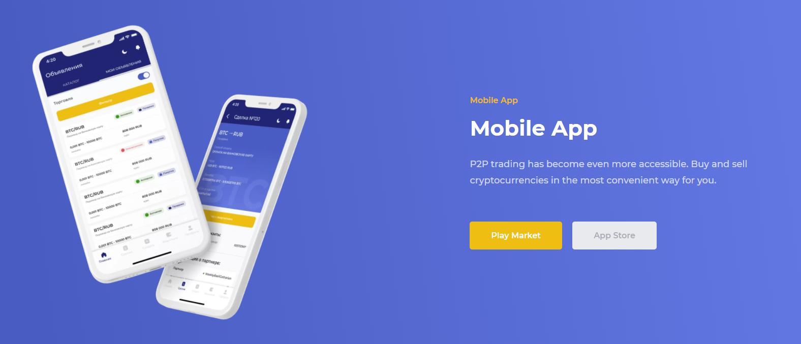 Bitzlato Mobile Support